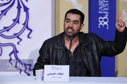 عکس های شهاب حسینی در جشنواره فجر 98