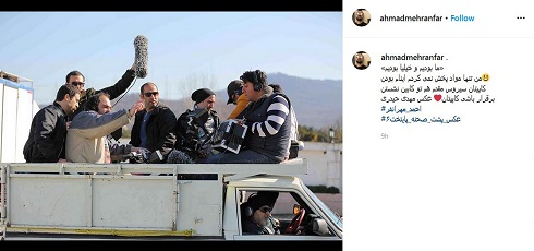 پشت صحنه پایتخت,بهرام افشاری در پایتخت,احمد مهران فر در پایتخت,بهتاش فریبا در پایتخت,ارسطو پایتخت