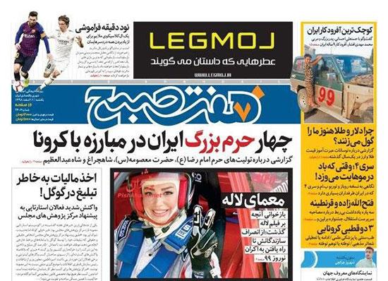 newspaper98121103.jpg
