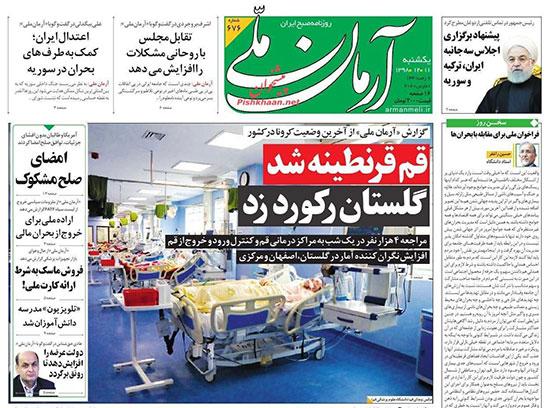 newspaper98121107.jpg