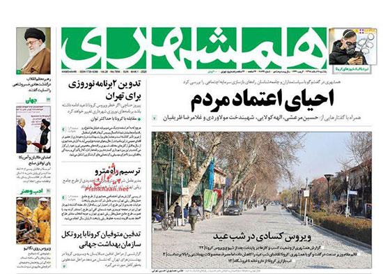 newspaper98121108.jpg