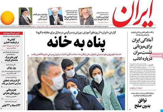 newspaper98121109.jpg