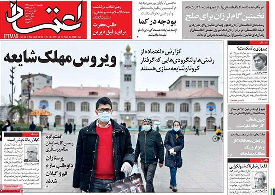 newspaper98121110.jpg