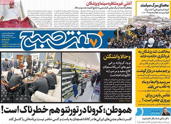 newspaper98121304.jpg