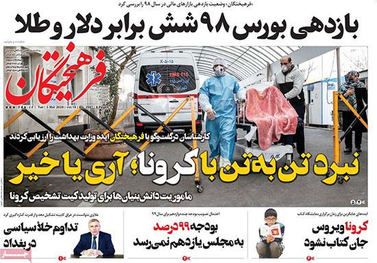 newspaper98121305.jpg