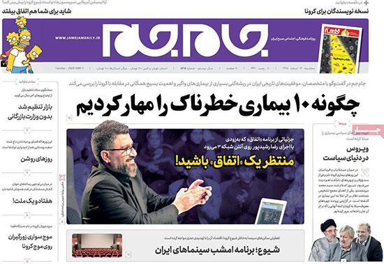 newspaper98121310.jpg
