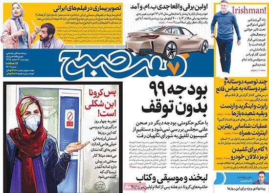 newspaper98121402.jpg