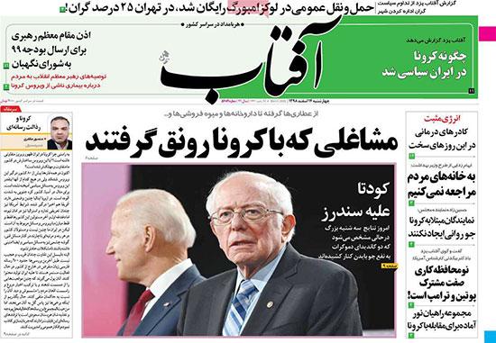 newspaper98121406.jpg