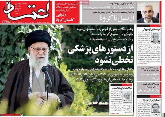 newspaper98121407.jpg