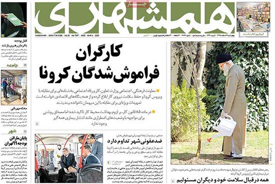 newspaper98121409.jpg