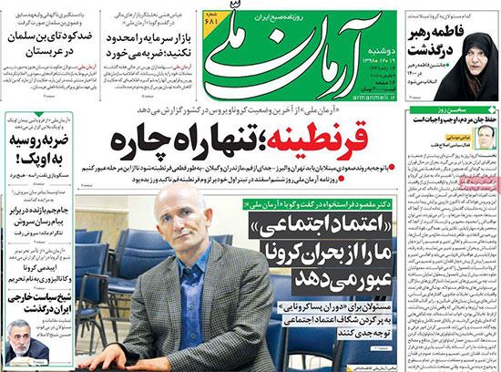 newspaper98121905.jpg