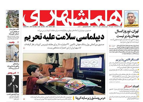 newspaper98121906.jpg
