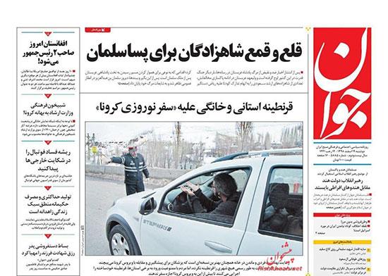 newspaper98121910.jpg