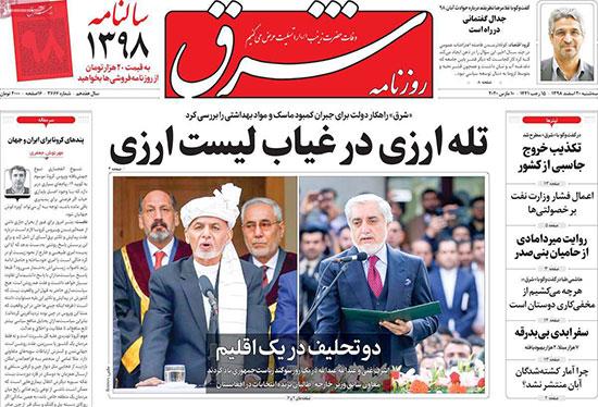 newspaper98122001.jpg