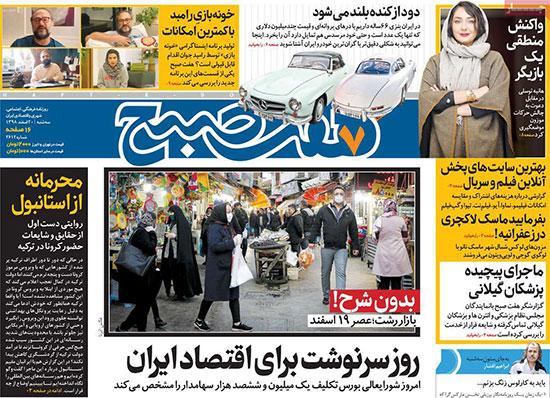 newspaper98122003.jpg