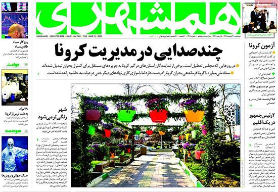 newspaper98122004.jpg