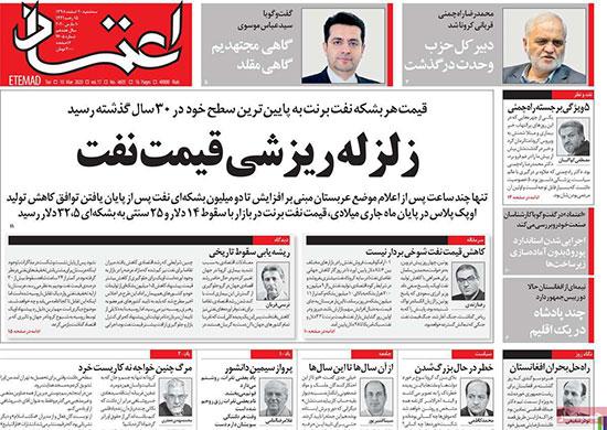 newspaper98122005.jpg
