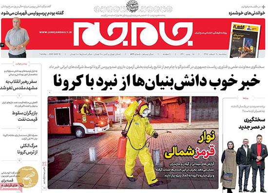 newspaper98122006.jpg