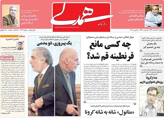 newspaper98122007.jpg
