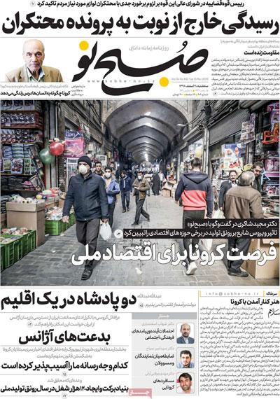 newspaper98122010.jpg