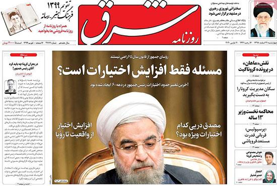 newspaper98122101.jpg