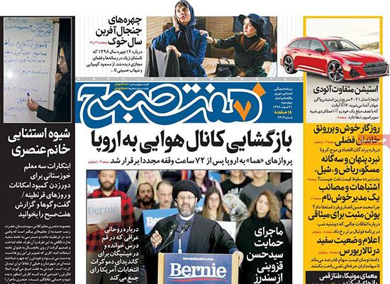 newspaper98122103.jpg