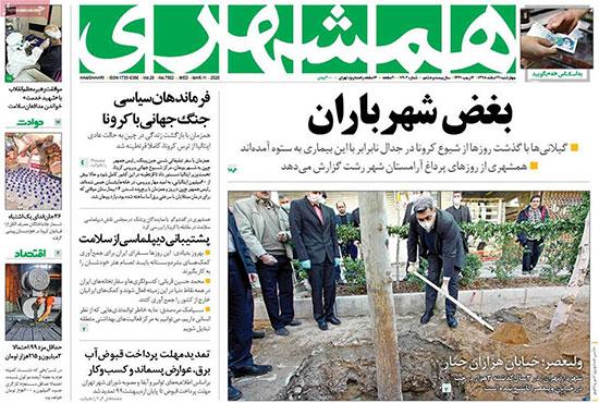 newspaper98122104.jpg