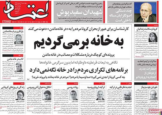 newspaper98122105.jpg