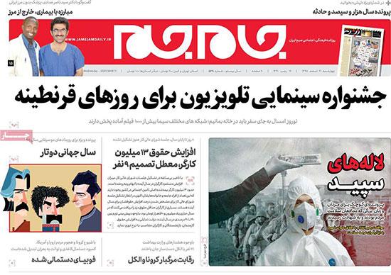 newspaper98122106.jpg