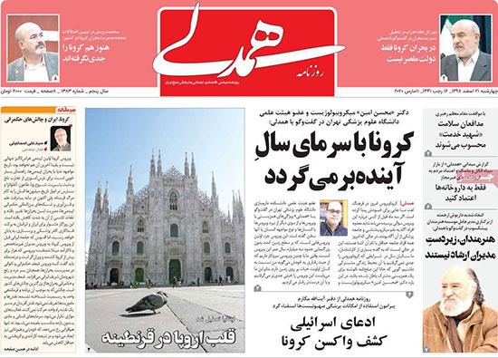 newspaper98122107.jpg