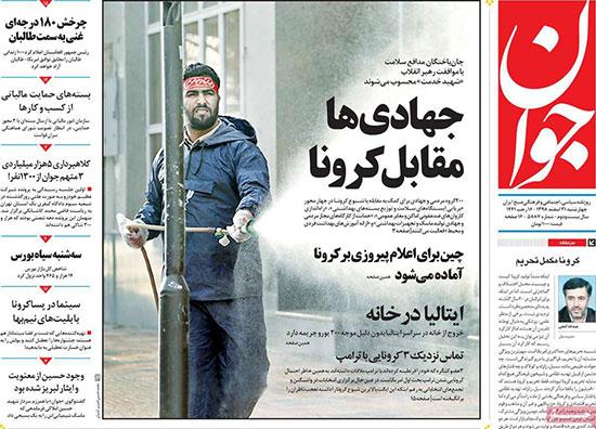 newspaper98122109.jpg
