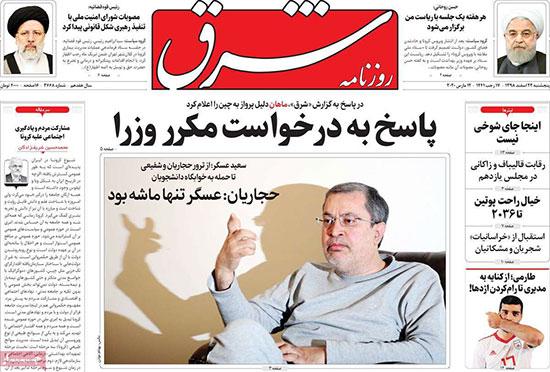 newspaper98122201.jpg