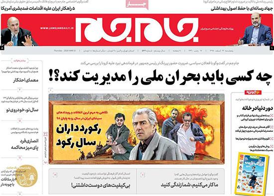 newspaper98122207.jpg