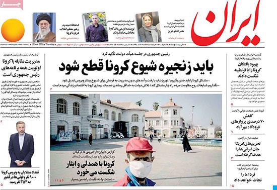 newspaper98122208.jpg