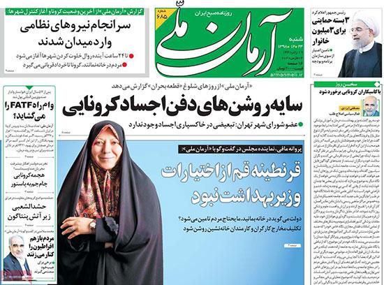 newspaper98122403.jpg