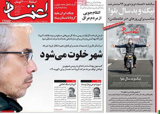 newspaper98122405.jpg