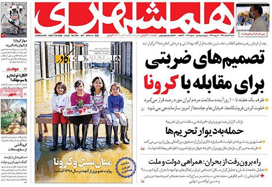 newspaper98122407.jpg