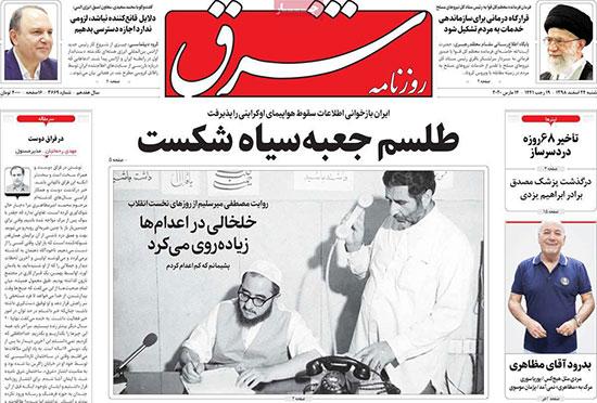 newspaper98122408.jpg