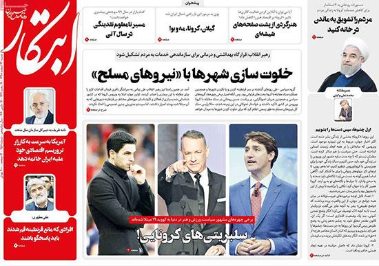 newspaper98122409.jpg