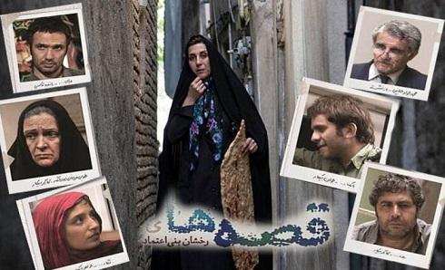 فیلم قصهها از رخشان بنی اعتماد