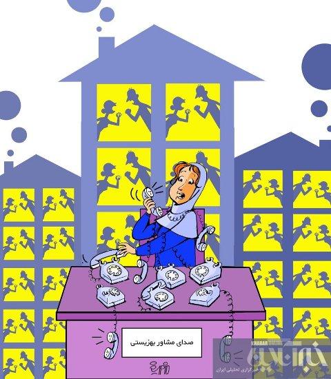 افزایش عجیب اختلافات زن و شوهری در قرنطینه!