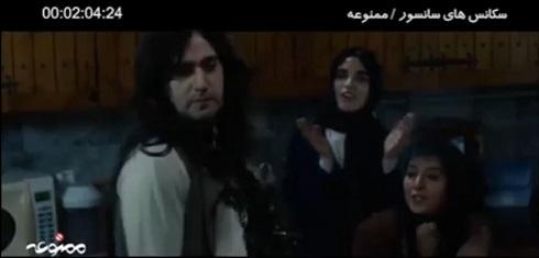 صحنه ی سانسور شده سریال ممنوعه