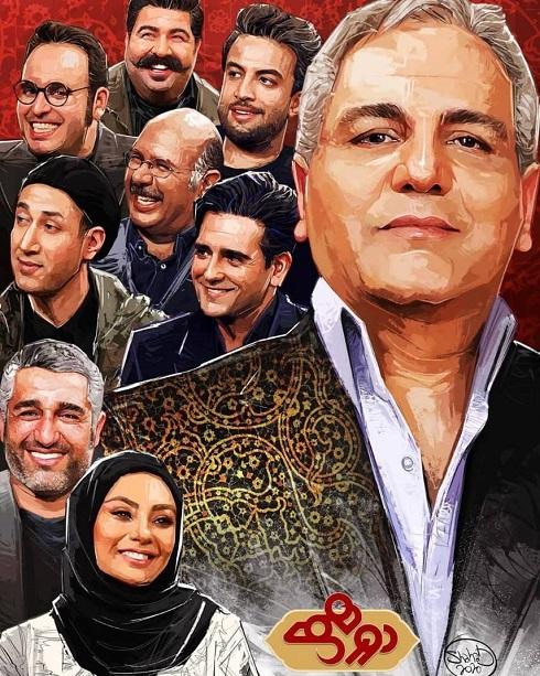تلویزیون,برنامه تلویزیونی دورهمی,مهران مدیری,شبکه نسیم,عید نوروز,ویروس کرونا