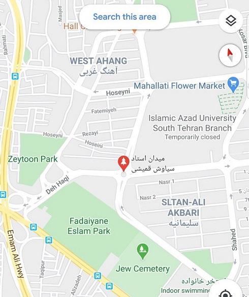 میدان سیاوش قمیشی در تهران صحت دارد؟