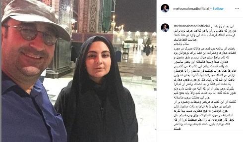نامه مهران احمدی به دخترش باران
