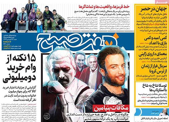 newspaper99011602.jpg