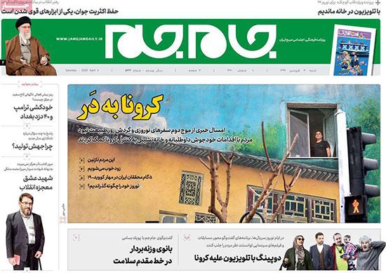 newspaper99011603.jpg