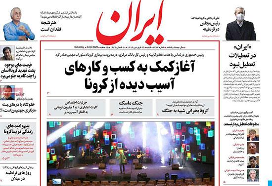 newspaper99011604.jpg