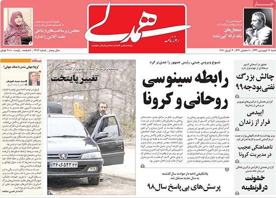 newspaper99011605.jpg