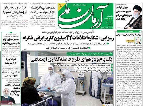 newspaper99011606.jpg